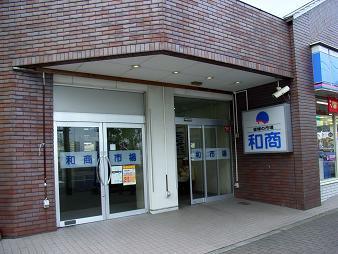 R0010312-1.JPG