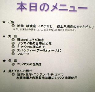 09.11.23 026のコピー2.JPG