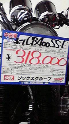 P1000028.JPG