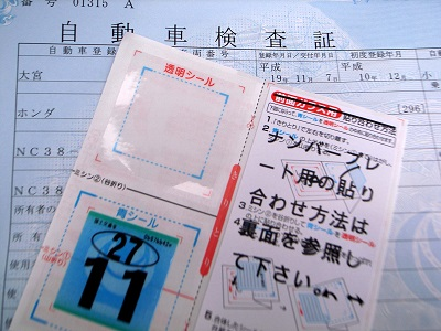 R0015055.JPG